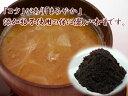 こだわりの黒大豆100%「かぐや姫みそ」900g×2個奈良のお土産・お取り寄せ高取町ふれあい加工部