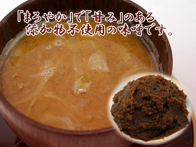 こだわりの高取町産「手前味噌」 900g×2個奈良のお土産・お取り寄せ高取町ふれあい加工部