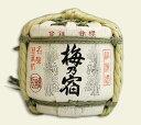 梅乃宿 豆樽 300mlかわいい こも樽 プレゼントに奈良の地酒 日本酒