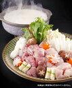 【送料無料】奈良県特産地鶏「大和肉鶏」の水炊きセット...