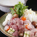 楽天奈良ええもんストア【送料無料】奈良県特産地鶏「大和肉鶏」の水炊きセット