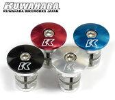 【KUWAHARA】MULTI PRESSURE ANCHOR / K-MARK TOP CAP(クワハラ マルチプレッシャーアンカー トップキャップ付)ストライダーカスタムにもおススメ!