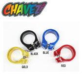 【CHAVEZ】ALUMI CLAMP(チャベス アルミクランプ ストライダー)16s/