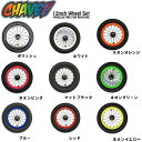 【CHAVEZ】12inch Wheel Set(for Runbike)(STRIDER)(KENDA黒タイヤ+L型チューブ)(チャベス ストライダー ホイー...