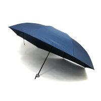 《70cm》超特大・最軽量級キングサイズカーボン使用折りたたみ傘大きい傘メンズレディース