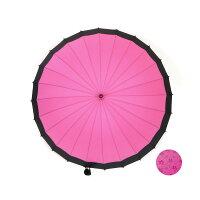 【60cm×24本骨】雨に濡れると桜柄が浮き出る蛇の目傘専用傘袋付
