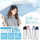 【送料無料】【あす楽】日傘 折りたたみ 晴雨兼用 uvカット...