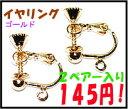 Img56365544