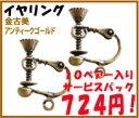 Img61136199