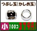 Img56222112