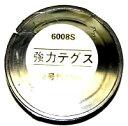 強化テグス 20m巻 2号 (強力テグス)