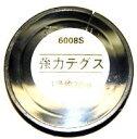 強化テグス 20m巻 1号 (強力テグス)