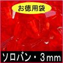 Img57120133