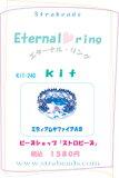【ビーズキット】エターナルリング・ミディアムサファイアAB