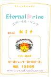 【ビーズキット】エターナルリング・トパーズAB