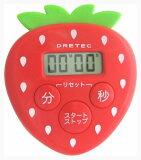 【2160以上】ドリテック イチゴタイマー T-506 キッチンタイマー