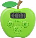 【2160円以上送料無料】ドリテック リンゴタイマー グリーン T-505GN キッチンタイマー