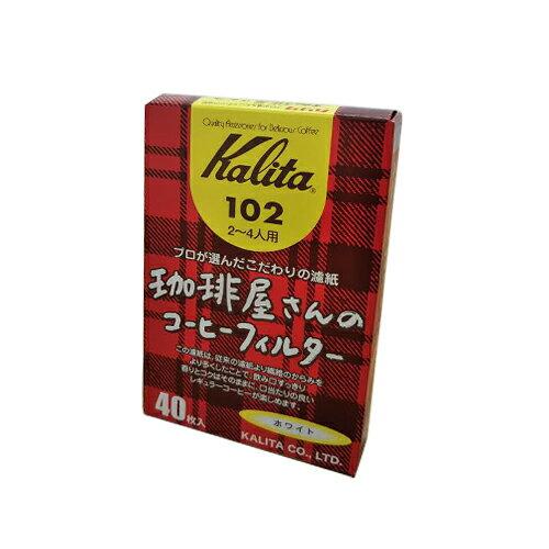 【メール便送料無料】 カリタ 珈琲屋さんのコーヒ...の商品画像