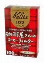 【メール便送料無料】 カリタ 珈琲屋さんのコーヒーフィルター102(40枚入)ホワイト 2〜4人用