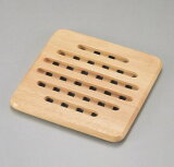 【2160以上】フレア 木製 鍋敷き 角型