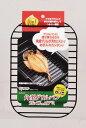 【2160円以上送料無料】 パール金属 ラクッキング 角型グリルパン25×17cm用アミ HB-1610