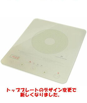 ドリテック glass top flat IH electromagnetic cooking with Champagne G DI-106WT2