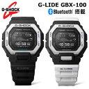 G-SHOCK ジーショック G-LIDE GBX-100 腕時計 五十嵐カノア カノア着用モデル Bluetooth 20気圧防水 耐衝撃 モバイルリンク タイドグラフ LEDライト 日本正規品