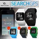 即日配送【日本正規品】RipCurl(リップカール)SEARCH GPS(サーチ ジーピーエス)腕時計