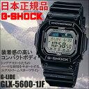 送料無料!【日本正規品】 GLX-5600-1JF カシオ G-SHOCK(ジーショック) G-LIDE ジーライド 腕時計 タイドグラフ ムーンデータ クォーツ..
