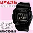 送料無料!【日本正規品】 GMN-550-1DJR カシオ CASIO G-SHOCK mini(ジーショック ミニ) 腕時計 ブラック 10気圧防水