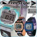 楽天ST-OCEAN webストア送料無料/即日出荷!【日本正規品】 Freestyle(フリースタイル) 腕時計 SHARK VICTORY PRESS シャーク ビクトリー プレス 品番:FS10027042 100m防水 ナイロンベルト