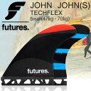 【あす楽/送料無料】FUTUREFINS John John Florence TECHFLEX フューチャーフィン ジョンジョンフローレンスシグネイチャーモデル SMALLサイズ 2016新作モデル【日本正規品】