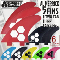 FCS フィン Channel Islands Al Merrick チャンネルアイランドアルメリック トライクワッドフィン FRP 5FIN TWOTAB 日本正規品