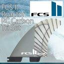 【あす楽/送料無料】FCS2 FIN Reactor PC Carbon Tri Set リアクター パフォーマンス コア カーボン トライ...