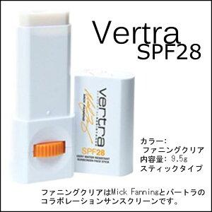 ����������Vertra(�С��ȥ�)�Ƿ�UV�ե��������ƥ��å���UV�ץ�ƥ��ȡ�(���ѥ��������������ץ롼��/�����������쥸���������Ƥ��ߤ�)