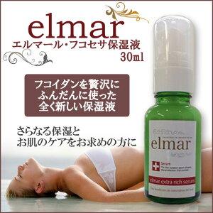 elmar(����ޡ���)�ե�����¿��ǽ�ݼ��ա�