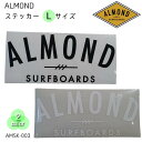 Almond Surfboards & Design アーモンドサーフボードデザイン ステッカー Lサイズ STICKER シール カッティングシート 防水ステッカー 品番 AMSK-003 日本正規品