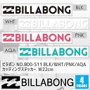 【送料100円可能】BILLABONG(ビラボン) 品番:B00-S11 カッティングステッカ? BLK(ブラック)/WHT(ホワイト)/AQA(アクア)/PNK(ピンク) W220mm シール ロゴステッカー 型抜き 日本正規品