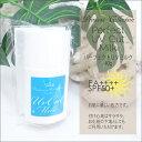 日本正規品 Princess Collection(プリンセスコレクション) Perfect UV Cut Milk パーフェクトUVカットミルク 40g 日焼止め乳液 日焼け止めクリーム ノンケミカル処方 防水(ウォータープルーフ) SPF50+ PA++++