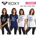 20 ROXY ロキシー Tシャツ SURF PLEASE ROXY 半袖Tシャツ ロゴ コットン100% レディース 2020年春夏 品番 RST201083 日本正規品