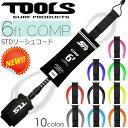 TLS TOOLS トゥールス リーシュコード スタンダード 2019 6feet COMP STD LEASH 6mm コンプ 日本正規品