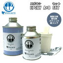 DECANT デキャント EPOXY A+B SET エポキシ セット エポキシ樹脂主剤 エポキシ硬化剤 サーフボード用 サーフ 修理用品 サーフィン 日本正規品