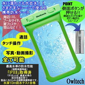 Owltech(������ƥå�)OWL-MAWP03(WH/BK/PK/BL/GR)�ۥ磻��/�֥�å�/�ԥ�/�֥롼/��������/���ޡ��ȥե����ɿ好�եȥ�����