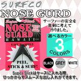 ��SURF CO HAWAII(�����ե� �ϥ磻)��NOSE GUARD(�Ρ���������) SUPER SLICK �����ѡ�����å�