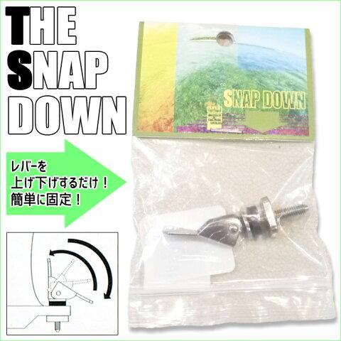 【送料100円可能】Maneuverline(マニューバーライン) THE SNAP DOWN スナップダウン ロングボード用ネジ 固定ボルト FIN ボルト ロングボード スクリュー いもねじ ネジ シングルボックス シングルBOX フィン 固定用
