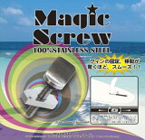 ������100�߲�ǽ��Maneuverline(�ޥ˥塼�С��饤��) MAGIC SCREW �ޥ��å�������塼 ��ܡ����ѥͥ� ����ܥ�� BOX�����ѥʥåȡ��ץ졼�� ����:SA087