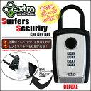 EXTRA(エクストラ)【Surfers Security Car Key Box(サーファーズセキュリティーカーキーボックス) DELUXE(デラックス)タイ...