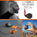 即日出荷!【CREATURES(クリエイチャー)】2016新作SURFEARSが更に進化2.0で登場!非常によく音が聞こえるので、会話OK!【SURF EARS...