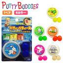 【送料100円可能】Putty Buddies(パティ・バディーズ) 水泳用耳栓(1ペア)ソフト シリコンイヤープラグ 携帯ケース付き 耳栓