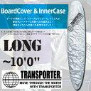 """【日本 正規品 TRANSPORTER(トランスポーター)】BOARD DECK COVER LONG サーフボードデッキカバー ロングボード用 〜10'0""""品..."""